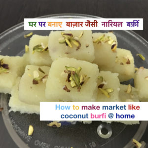 Fresh Coconut  Burfi