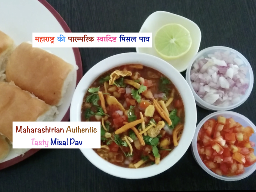 Authentic  Misal Pav