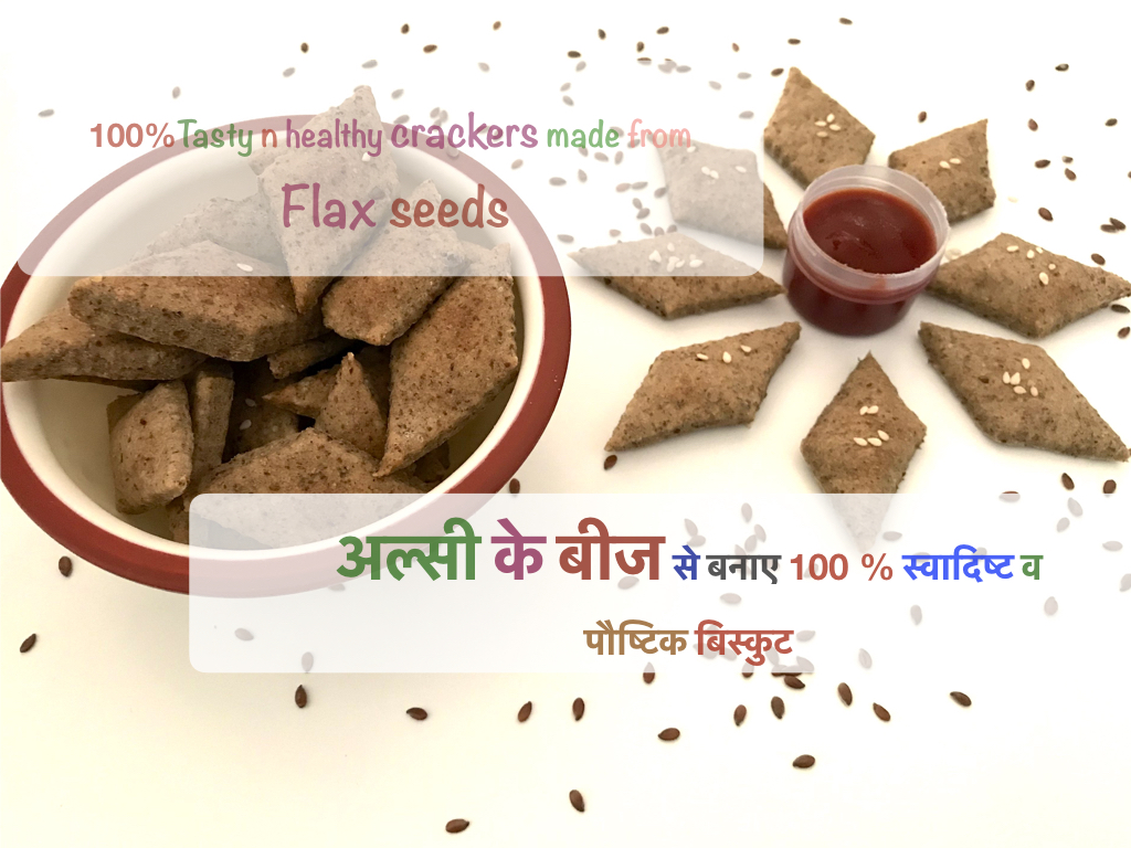 Flax Seeds Baked Diamond Crackers