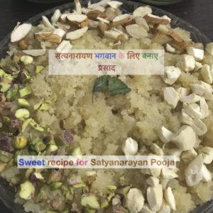 Prasad for Satyanarayan Pooja