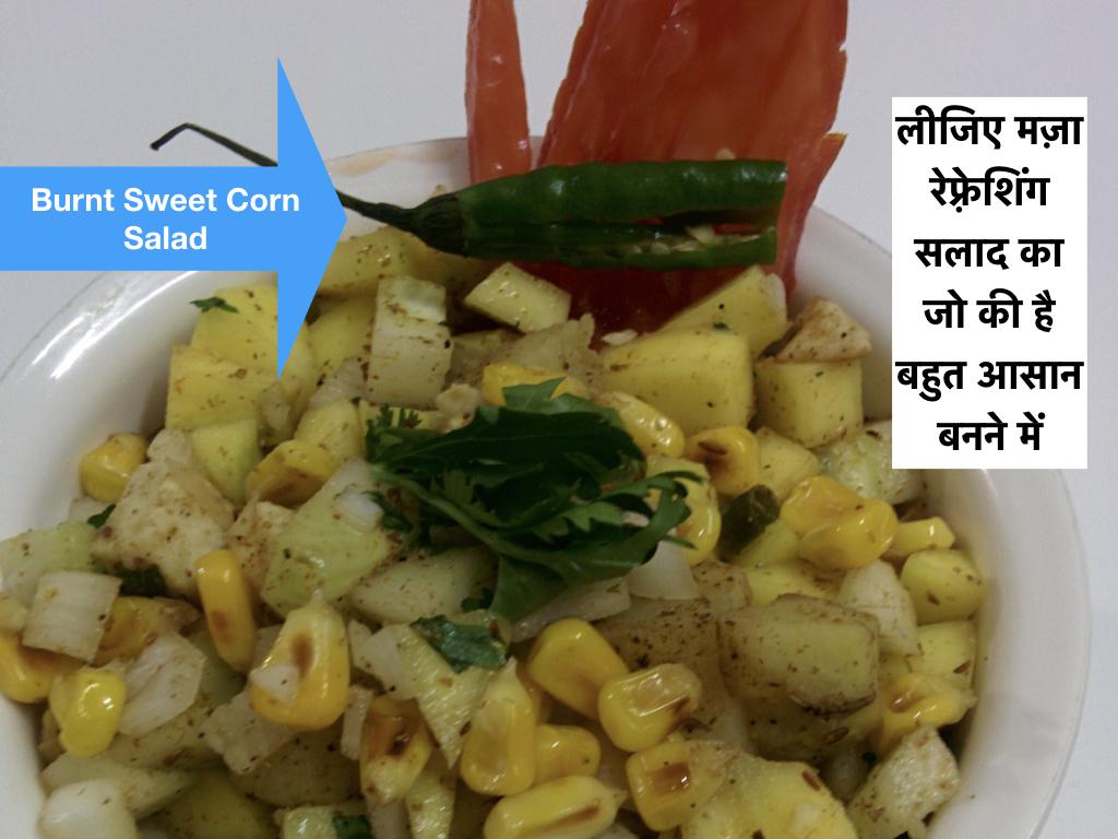 Burnt Sweet Corn Salad